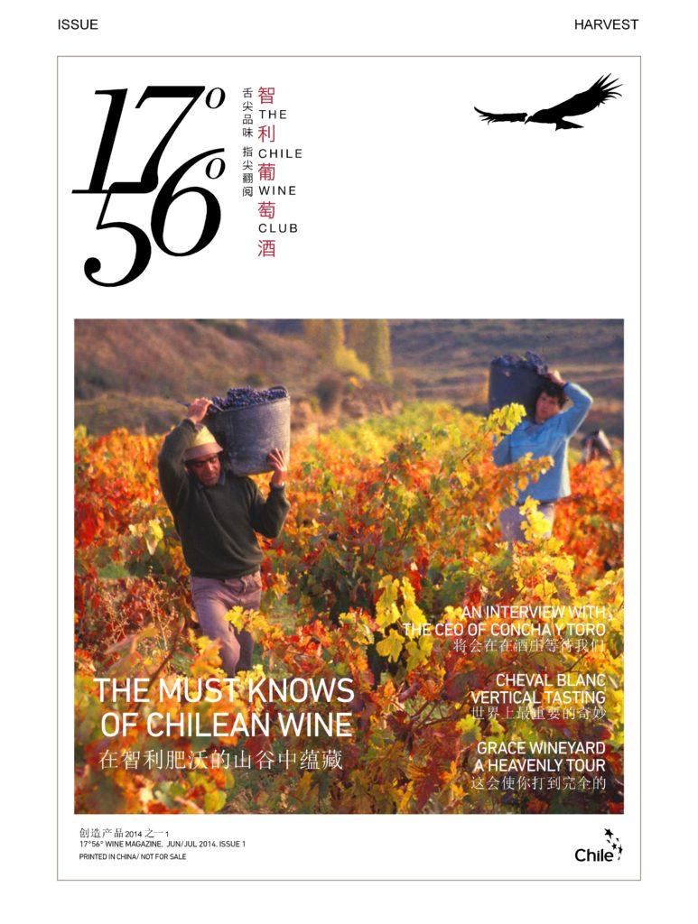 1765 Chilewine Magazine7