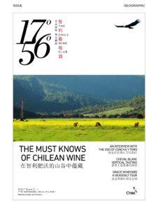 1765 Chilewine Magazine8