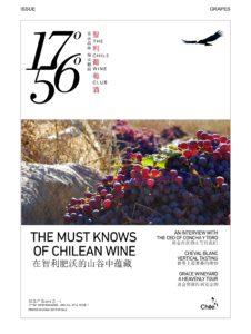 1765 Chilewine Magazine9