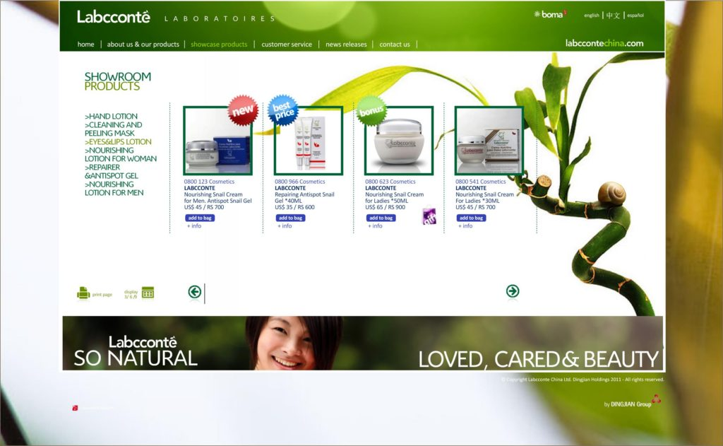 LabcconteChina Web5