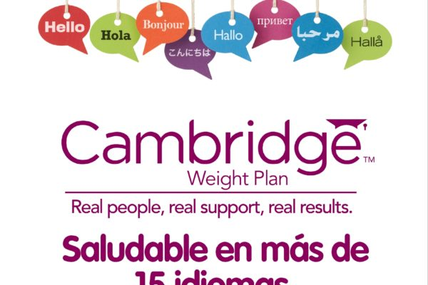 Branding Cambridge Diet 00