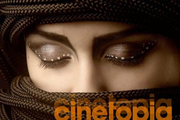 Cinetopia Block1