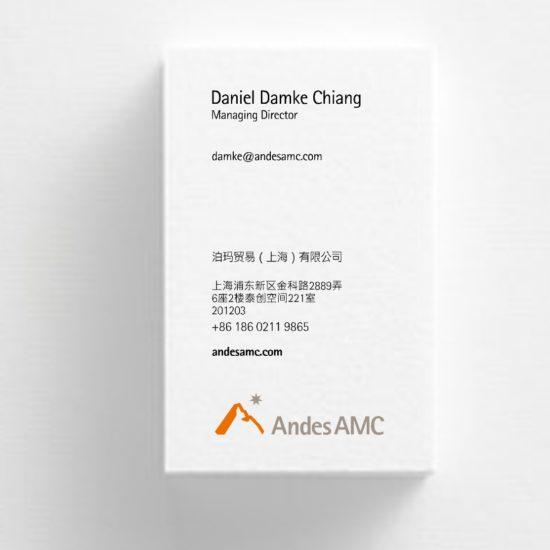 Andes Brand V2F card