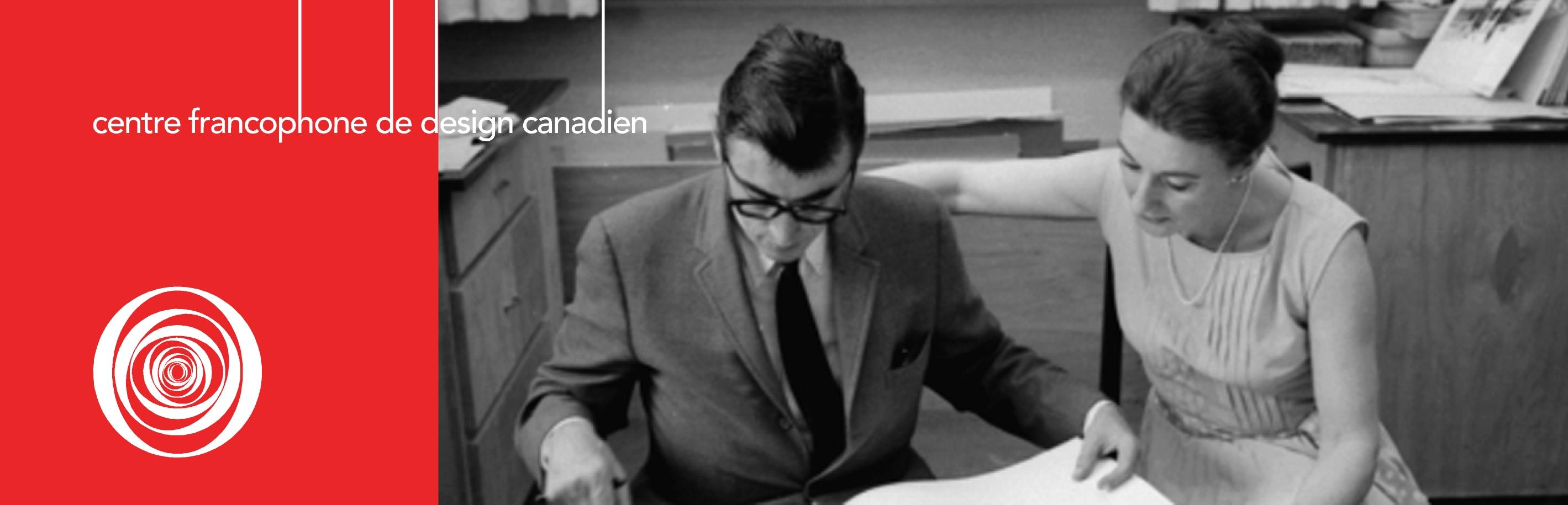 centre francophone de design canadien