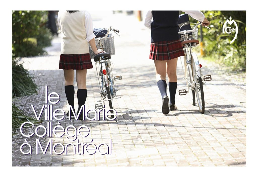 Ville Marie College Montreal9295