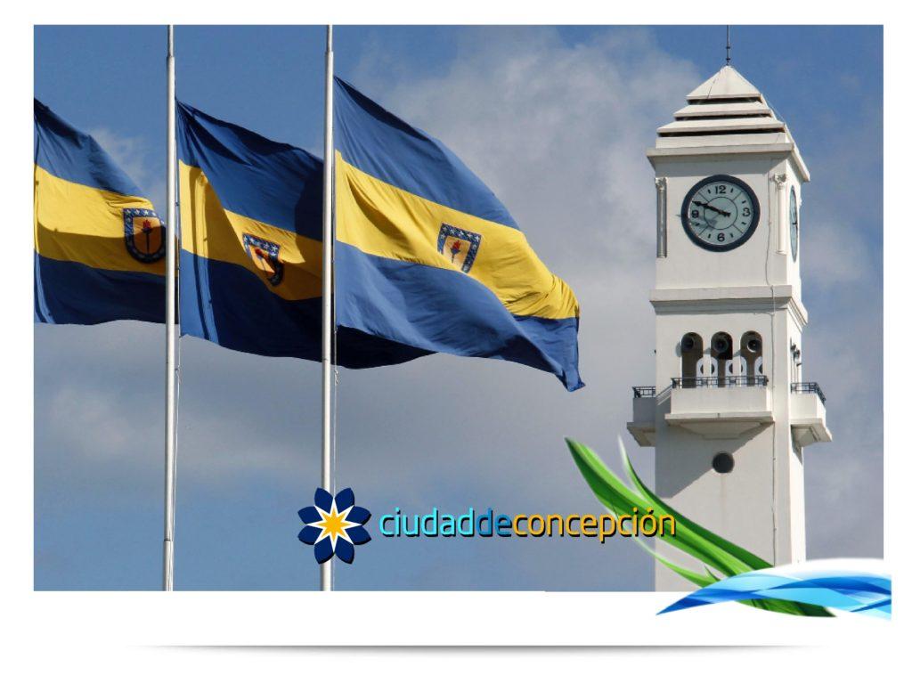 Ciudad de Concepcion CityBrand Image 5