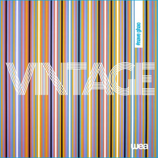 Vintage Logo Studio2 DISCO A