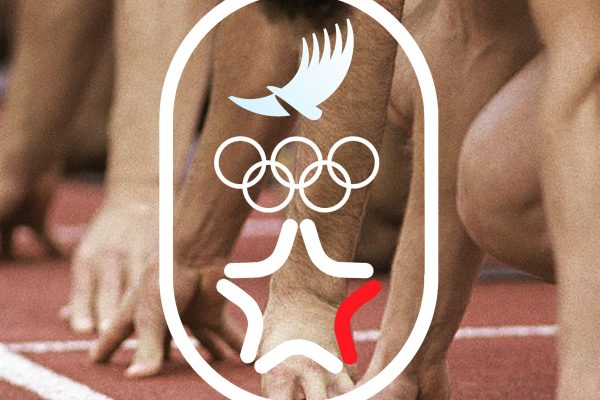 Santiago 2023 Estudio Branding Comite Olimpico Chile Logo912